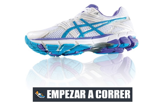 como elegir zapatillas para correr